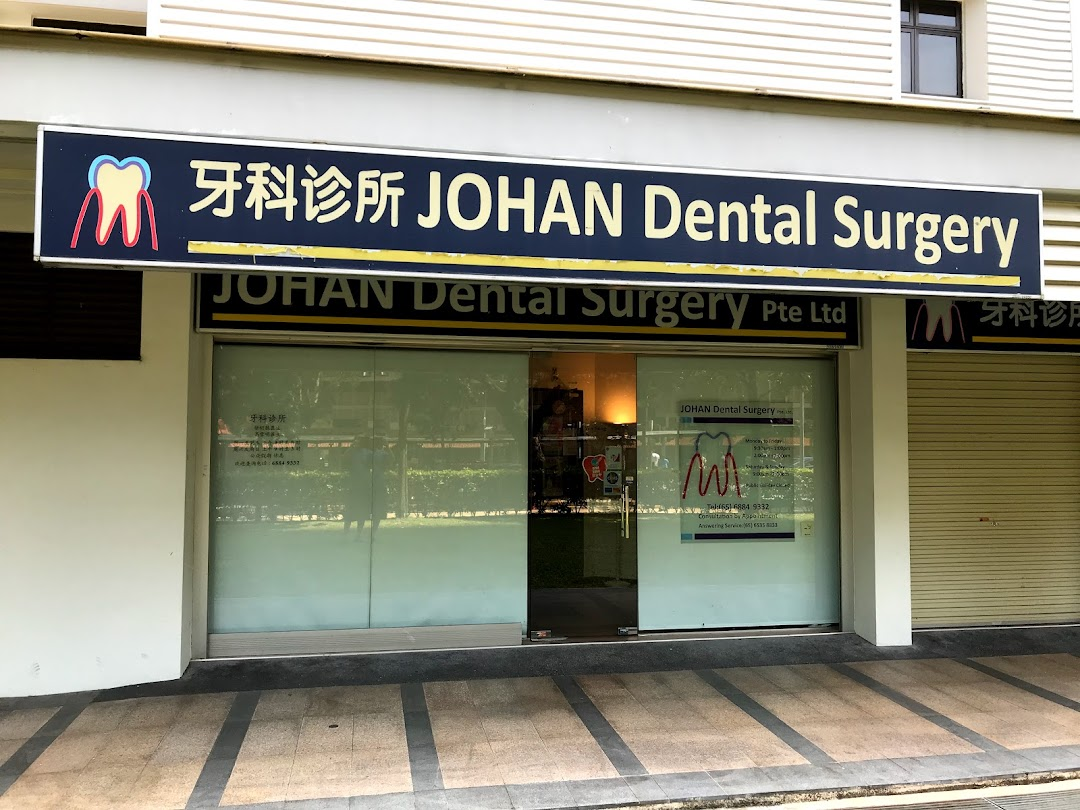Johan Dental Surgery