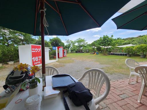 167咖啡 海銀花園