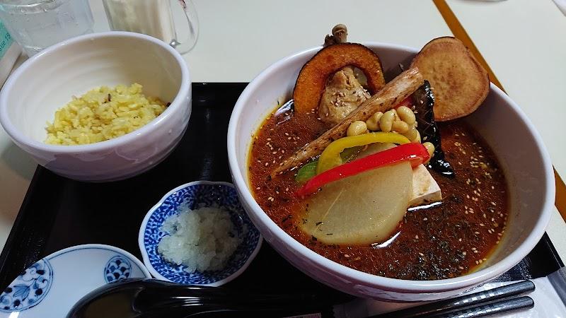 銀座 咖喱
