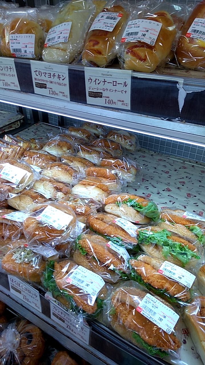 武蔵小杉 スーパーマーケット