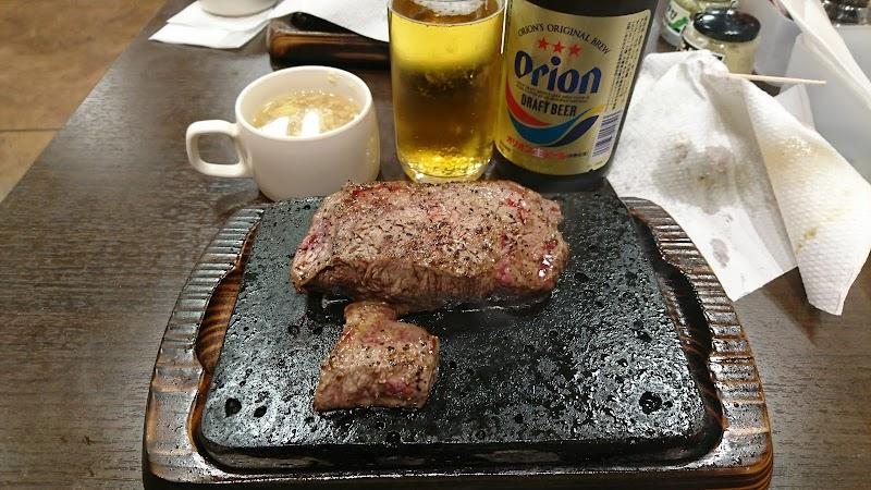 やっぱりステーキ イオン戸畑