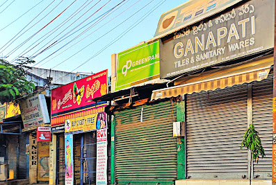 Ganapati Tiles & Sanitary WaresNellore