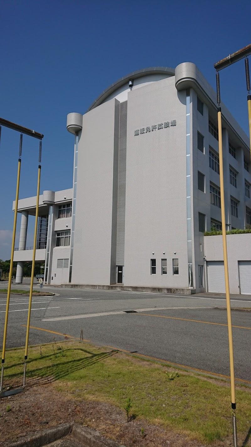 更新 センター 兵庫 県 免許