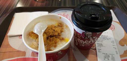 肯德基KFC-中壢中正餐廳