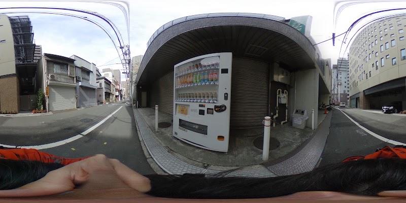 えひめ飲料 東京事務所
