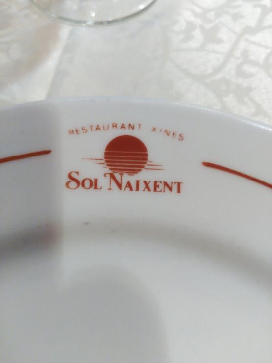 Restaurant Sol Naixent Carrer de Miquel Batlle, 12, 08759 Vallirana, Barcelona