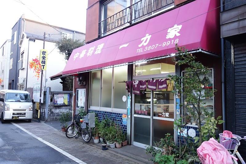 大衆中華料理店