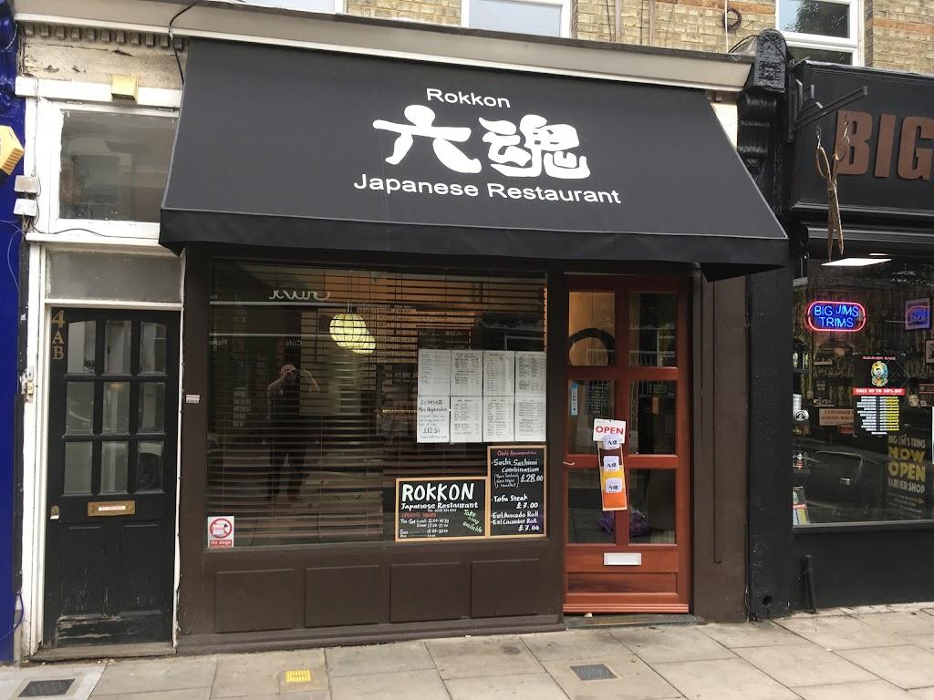Rokkon Japanese Restaurant