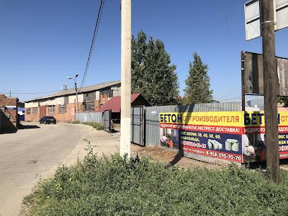 Валенсия ейск бетон купить бетон в иркутске с доставкой прайс цен новоленино