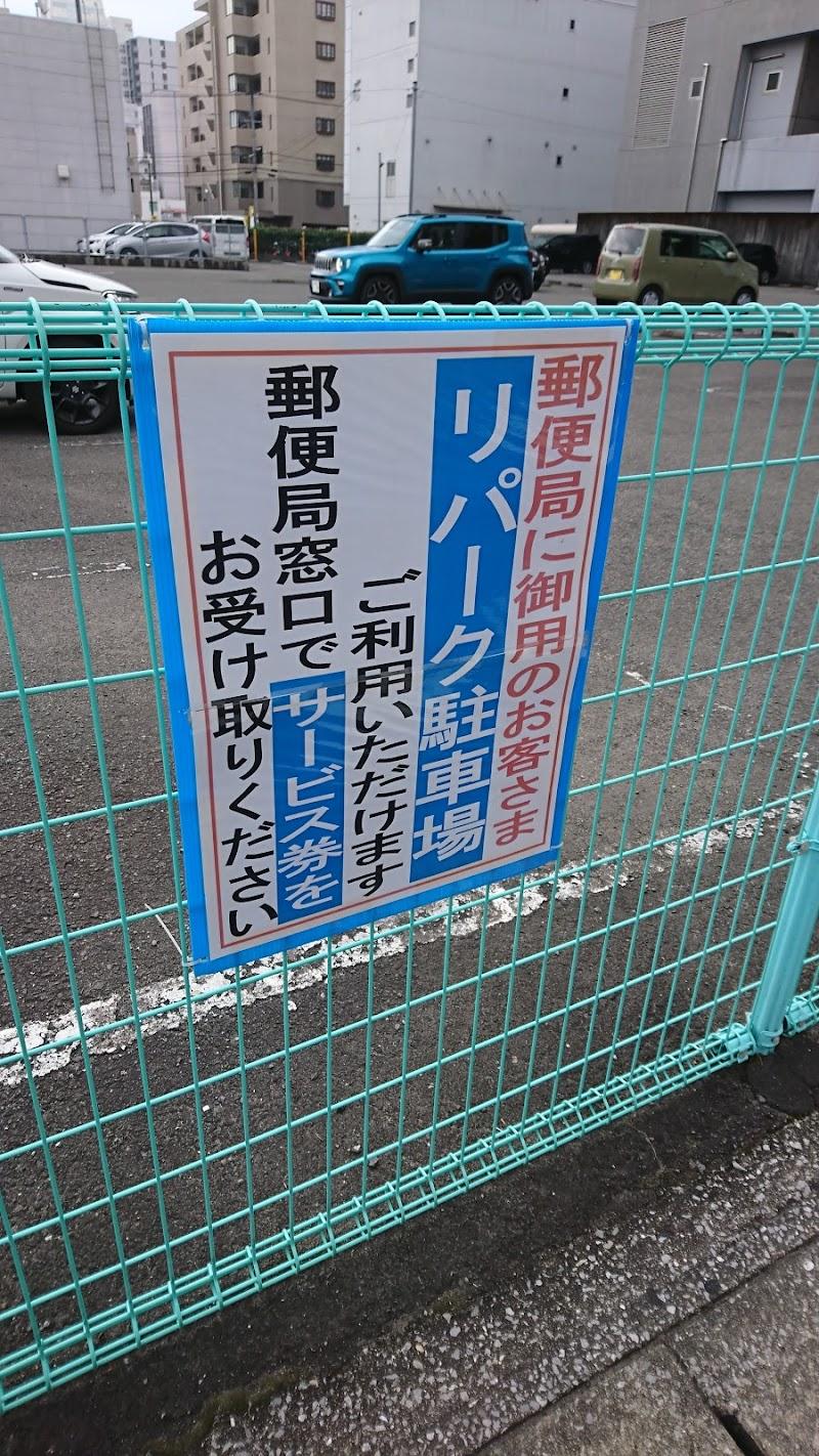 局 郵便 宮崎 中央