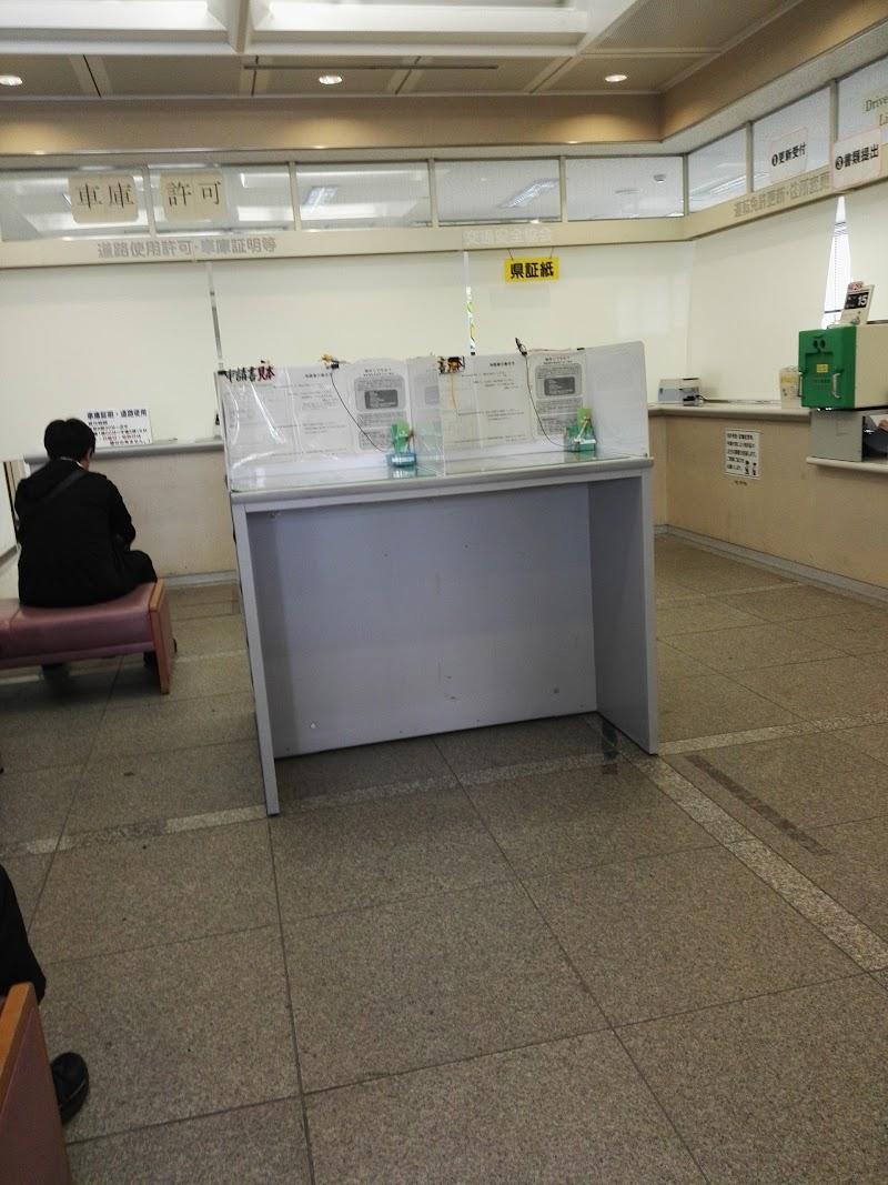 埼玉県 吉川警察署