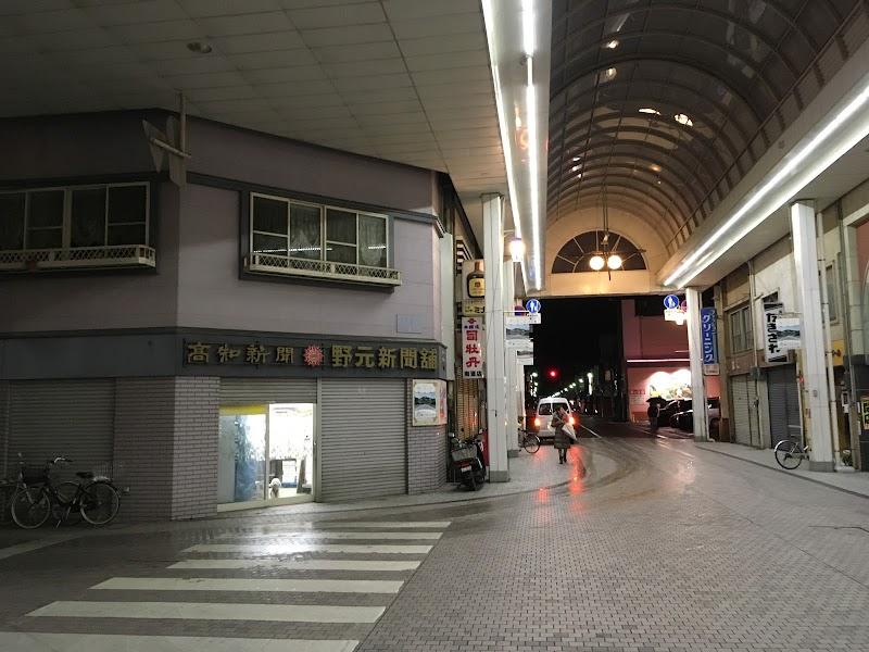 高知新聞 中村野元販売所