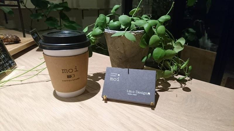 COFFEE STAND moi & i.m.o Design