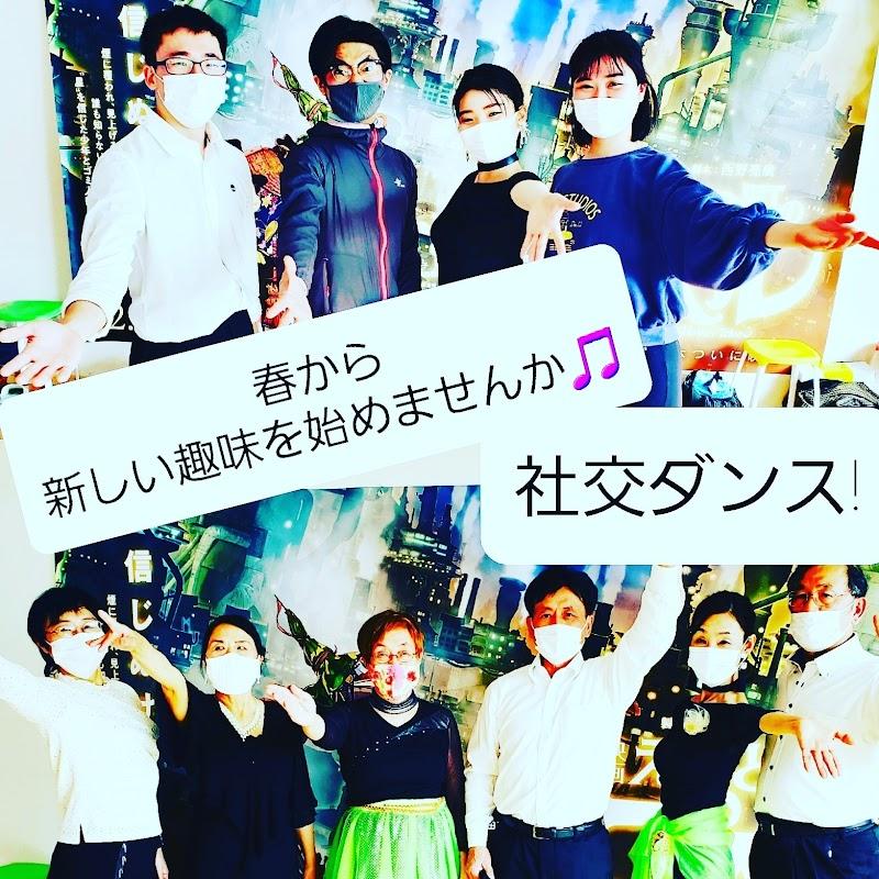広島社交ダンス デザインスタジオBHM