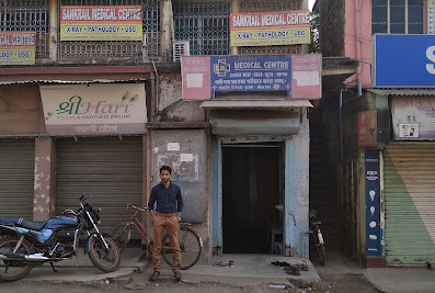 Sankrail Medical Centre