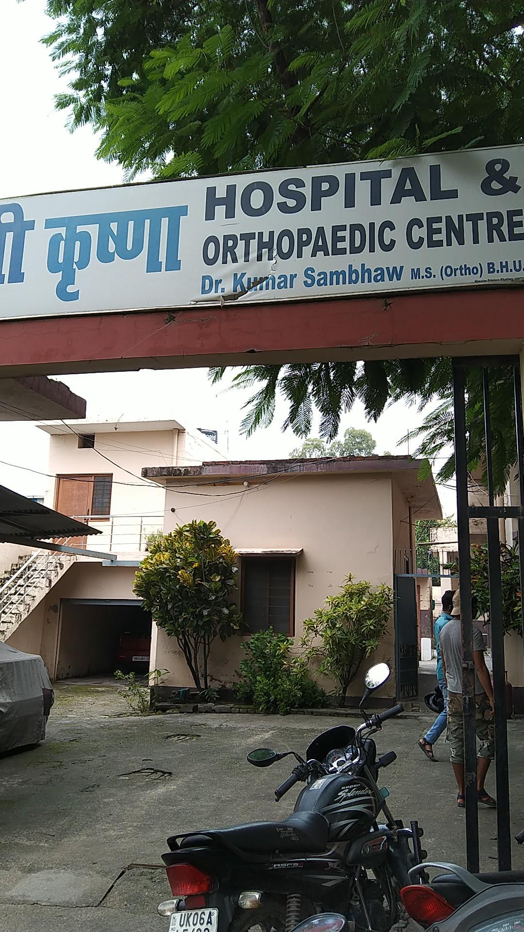 Shree Krishna Hospital & Orthopaedic Centre
