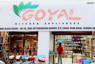 Goyal Kitchen AppliancesYamunanagar