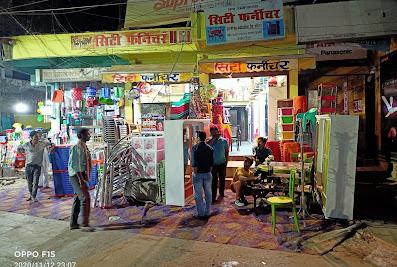City FurnitureKatihar