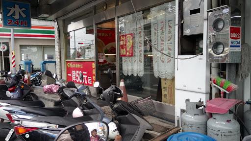 東津美食便當專賣店