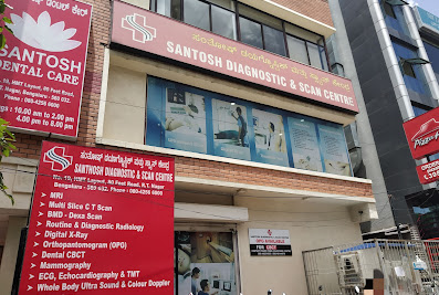 Santosh Diagnostic & Scan Centre