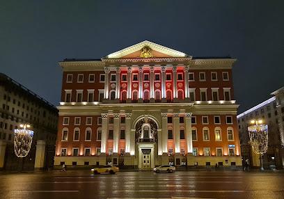 Государственное учреждение Мэрия Москвы
