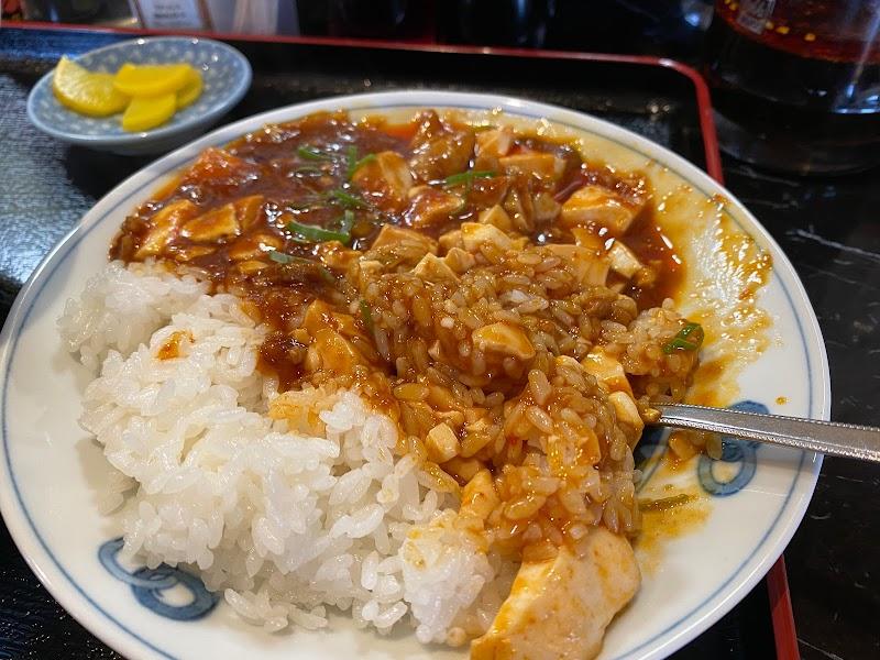 中華料理 香満園 松島店