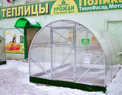 Магазин строительных товаров Альфа пласт