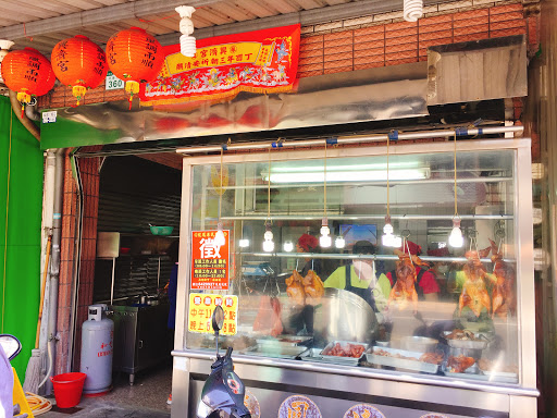龍鳳港式燒臘專賣店