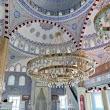 Aydinlar Köy Camii