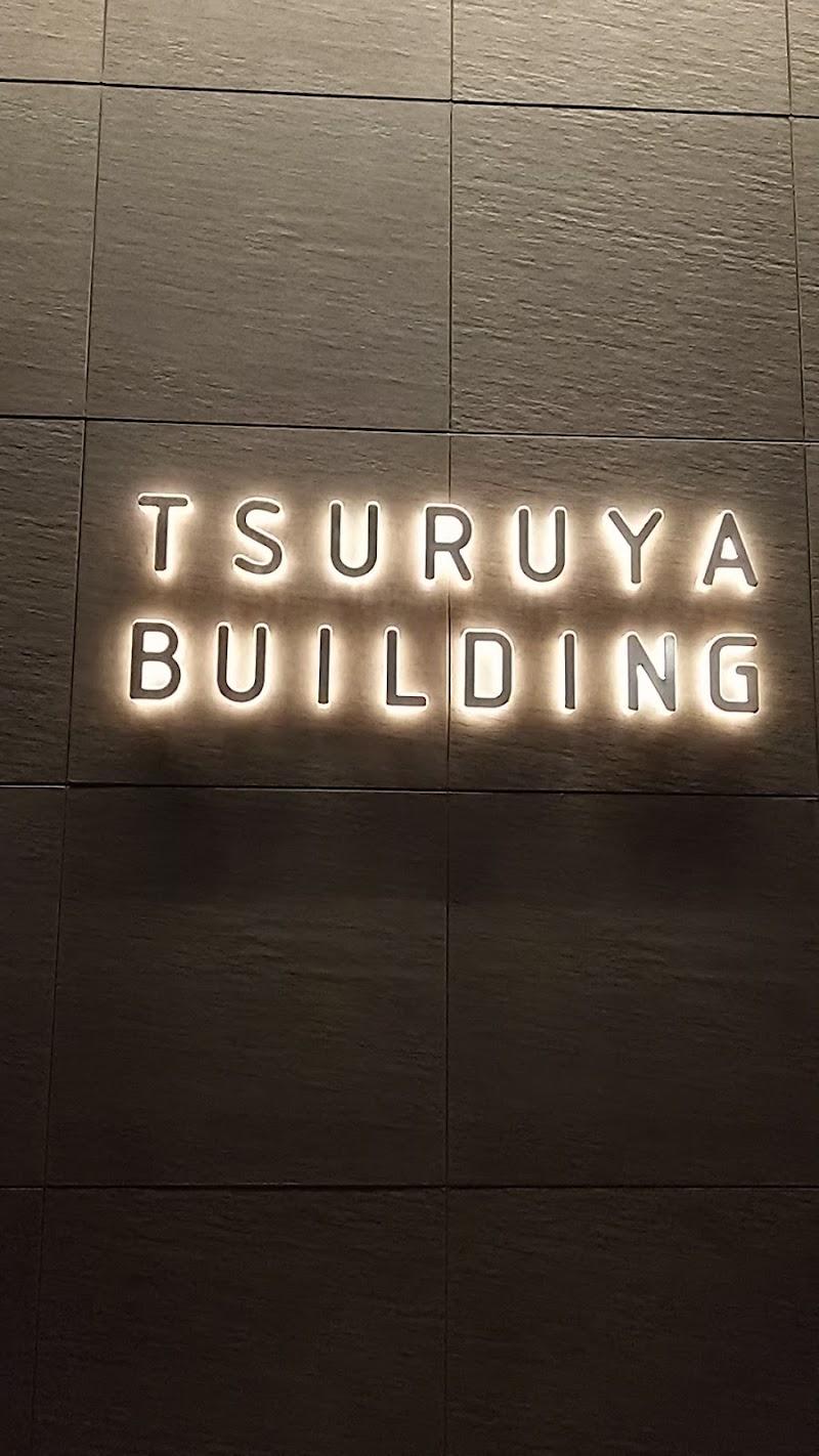つる家ビル(TSURUYA BLDG.)