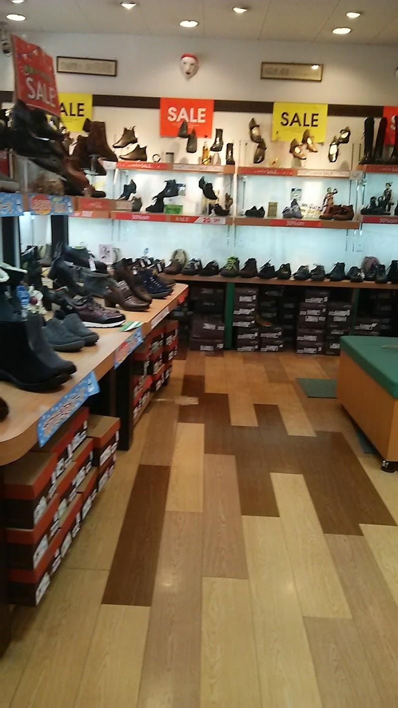 ドイツ足の健康館 赤い靴 元町本店