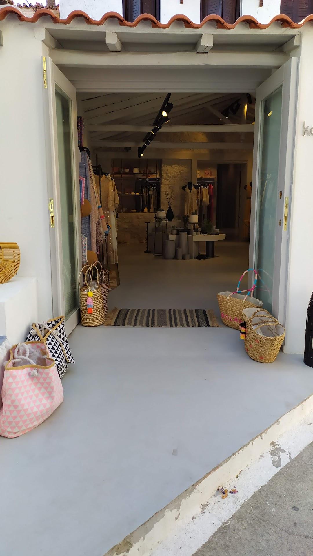 Koukounari greek fashion