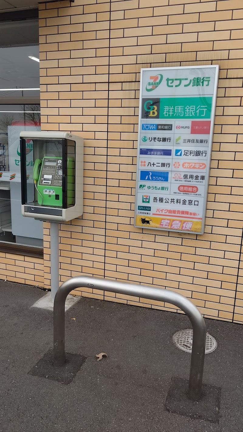 セブン-イレブン 伊勢崎昭和町北店