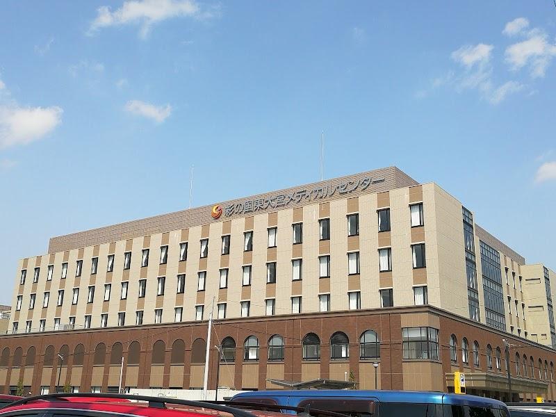 中央 総合 病院 上尾