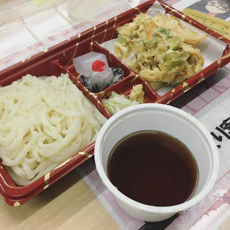 日本料理 松本