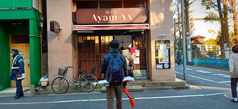 Ayam-Ya Halal Ramen Tokyo