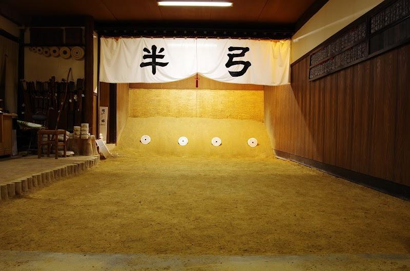 半弓道場 / Hankyu Dojo