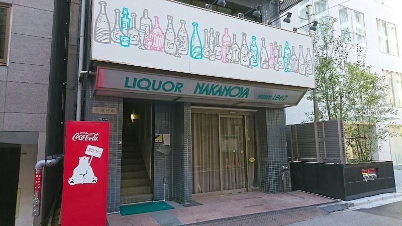 (有)中野屋大原商店
