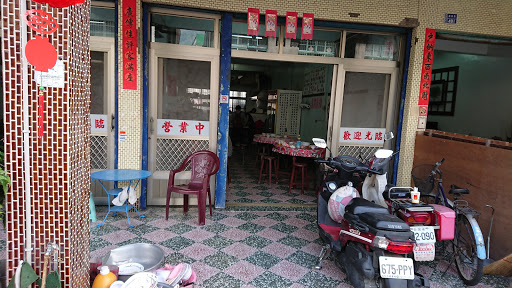 廣興飲食店
