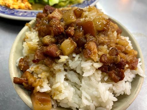 蚵ㄚ仁肉臊飯/彰化美食/彰化小吃/彰化滷肉飯