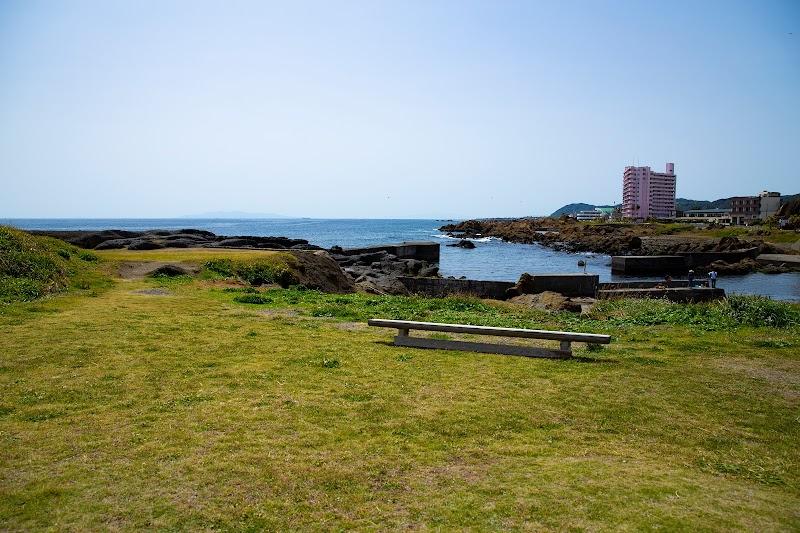 野島埼灯台前公園・野島漁港