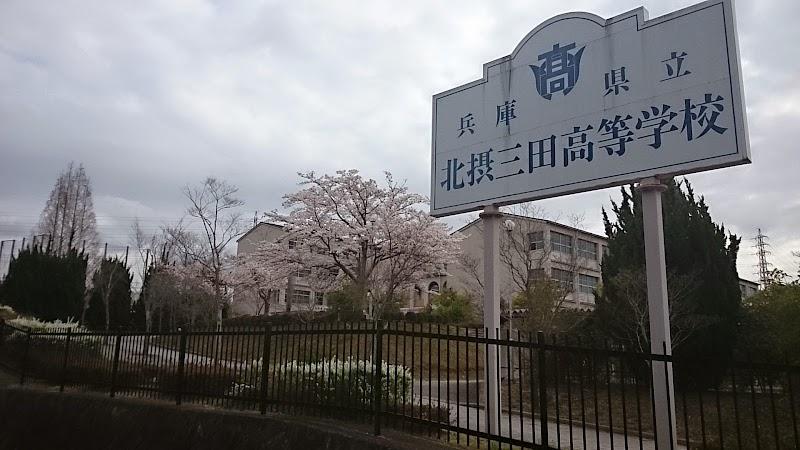 弥生が丘コミュニティセンター