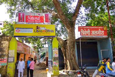 Vindhya Janki Furniture – Best Furniture Showroom in MirzapurMirzapur