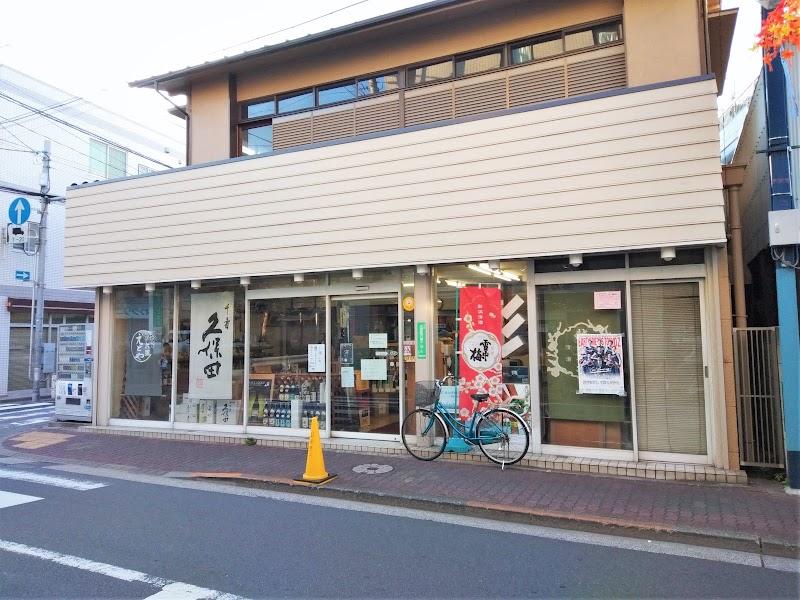 (株)江戸屋酒店