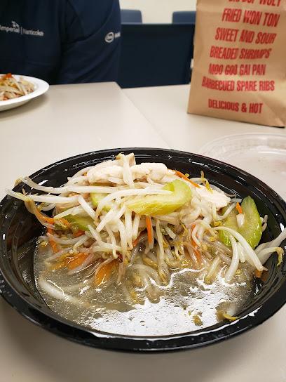 Asian Kitchen Chinese Food