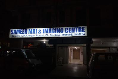 Sameer MRI And Imaging Centre
