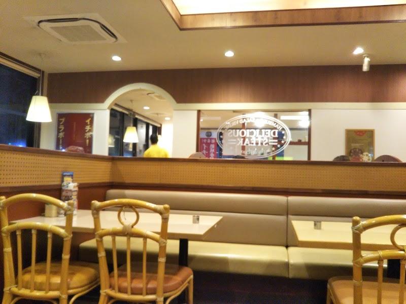ステーキガスト 聖蹟桜ヶ丘店