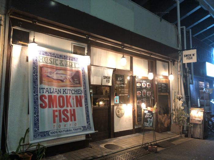 Smokin' Fish (スモーキン フィッシュ)