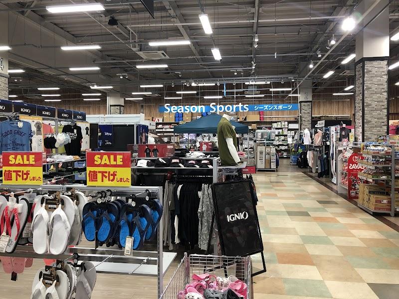 デポ 富士 スポーツ