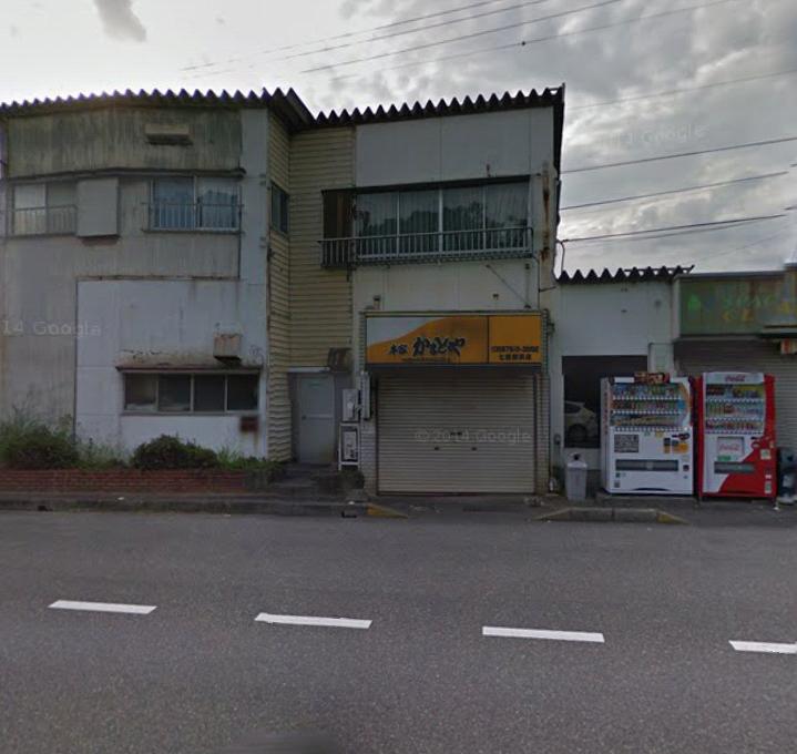 本家かまどや 七里御浜店